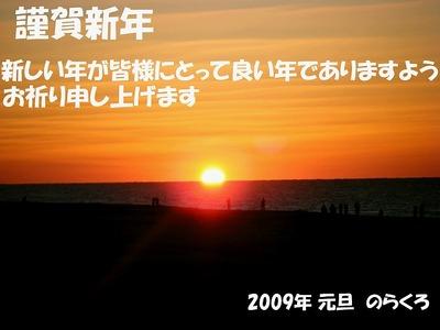 Dscf44292009_2
