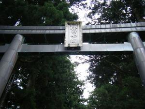 Dscf9846