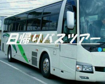Dscf5481_2
